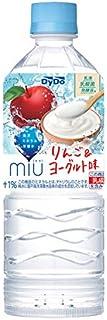 ダイドードリンコ ミウ りんご&ヨーグルト味 550ml ×24本