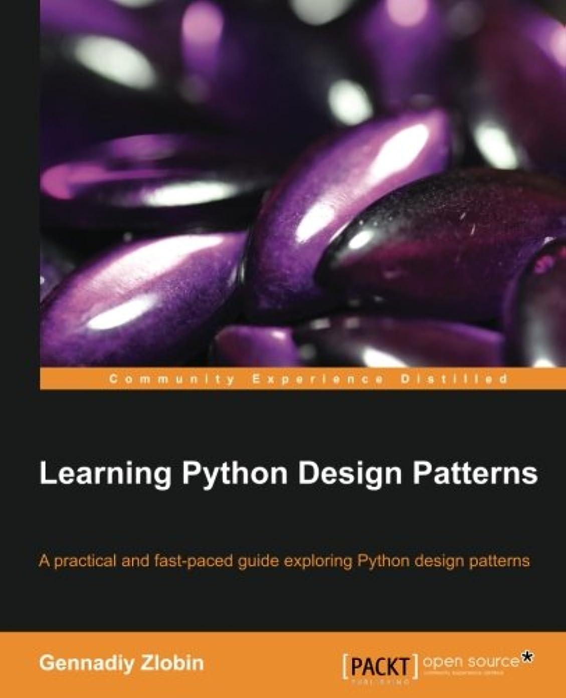 骨折カストディアンエネルギーLearning Python Design Patterns