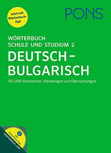 PONS Wörterbuch für Schule und Studium, Band 2: Deutsch-Bulgarisch. 102.000 Stichwörter, Wendungen und Übersetzungen