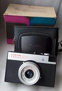 Vintage LOMO Smena 8M 35mm Soviet Camera In the box