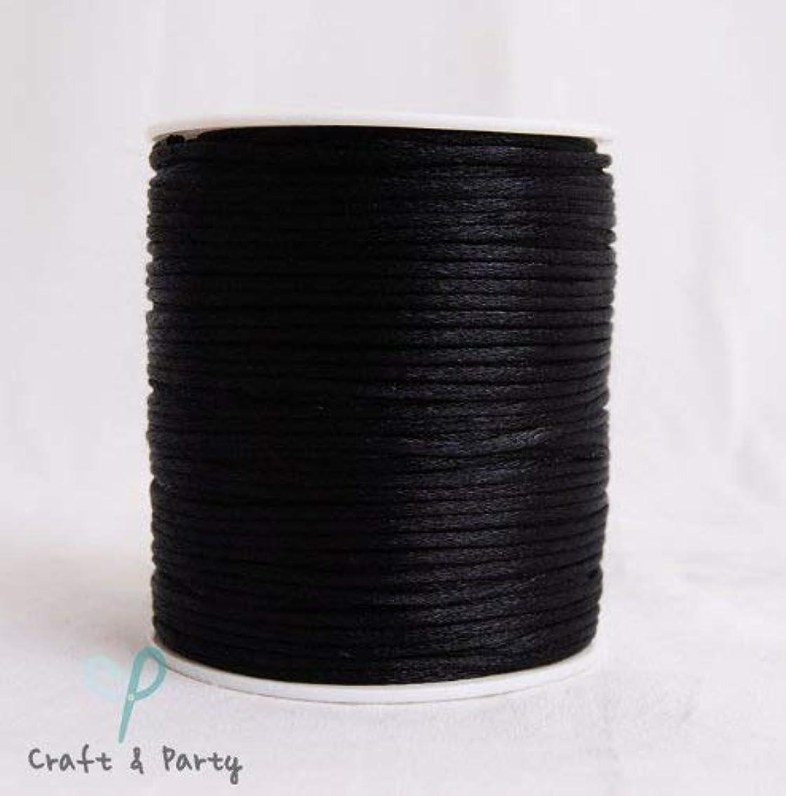 Black 2mm x 100 yards Rattail Satin Nylon Trim Cord Chinese Knot