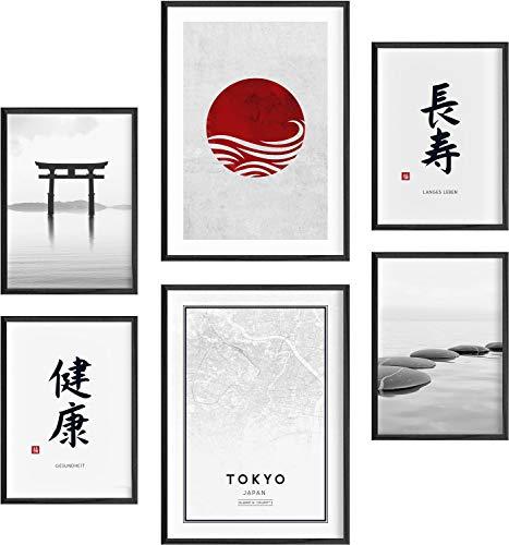 Mia Félice Deko Bilder für das Wohnzimmer modern und angesagt, Premium Poster Set » Japan « Tumblr Deko Wand Bild, Dekoration Wohnung modern, Deko Schlafzimmer, Zimmer Deko OHNE BILDERRAHMEN