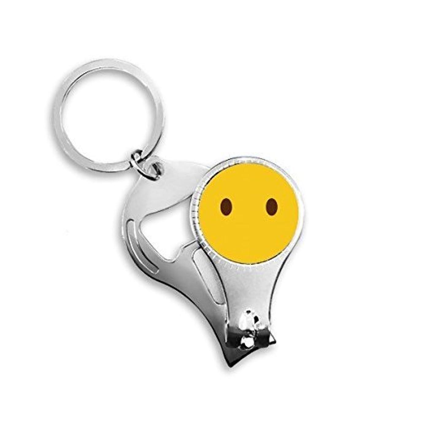 突き出す警報感謝祭PINGFUFF HOME 黄色かわいい素敵なオンラインチャット絵文字イラストパターンメタルキーチェーンリング多機能ネイルクリッパー栓抜き車のキーチェーン最高のチャームギフト