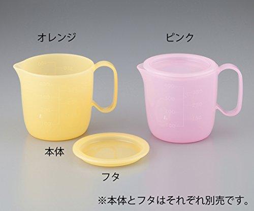 8-2763-03流動食コップ(フタ/オレンジ)