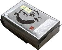 粉茶(こなちゃ) 500g 静岡県掛川産(一番茶100%)