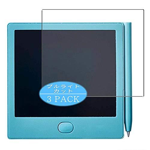 VacFun 3 Piezas Filtro Luz Azul Protector de Pantalla para King Jim Boogie Board BB-12, Screen Protector Sin Burbujas Película Protectora (Not Cristal Templado) Anti Blue Light Filter