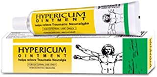 5 Pack of Hypericum Ointment Coccygodynia - Baksons Homeopathy