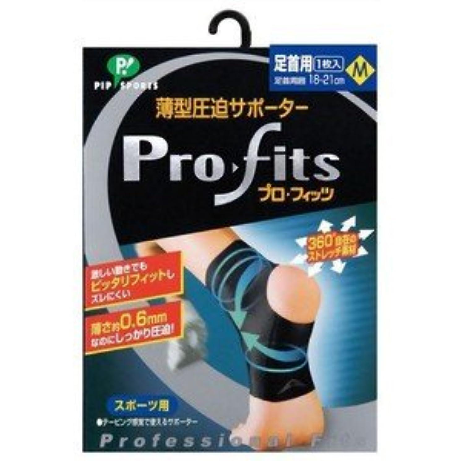 カルシウムポインタブルーベル【ピップ】プロフィッツ 薄型圧迫サポーター 足首用 Mサイズ 1枚入