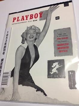 Best first playboy magazine Reviews