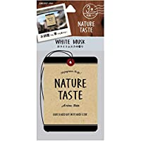 コーナン オリジナル 消臭 芳香剤 『NATURE TASTE』 プレート 吊下タイプ ホワイトムスクの香り 13gx3枚入 日本製 KY07-4886