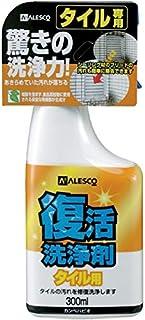 ALESCO 復活洗浄剤300ml タイル用 414001300