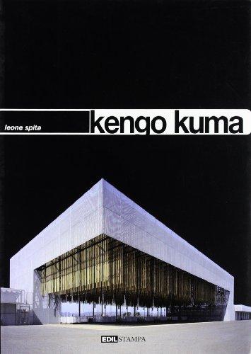 Kengo Kuma (I quad. dell'industria delle costruzioni)