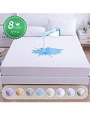 Agedate 防水 ボックスシーツ ダブル パイル地 丸洗い綿 抗菌防臭対策 ベッド用シーツ マットレスカバー 介護 生理 おねしょ対応