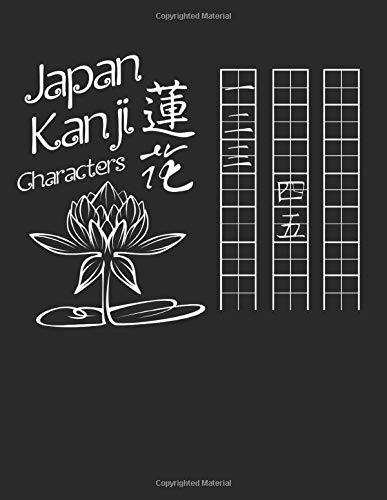 "Japan Kanji Characters Practice Workbook: Japanese Alphabets Katakana Hiragana Handwriting Journal For Students & Beginners Composition College ... In / 120 Pages of Blank Paper / 8.5""x11"""