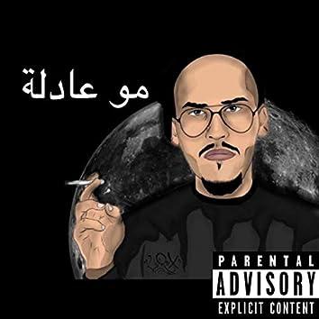 Mu 3adla
