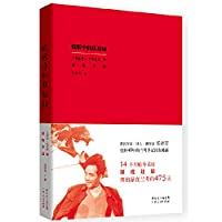 In my eyes JiaoYuLu: 1965-1966 interview notes(Chinese Edition)