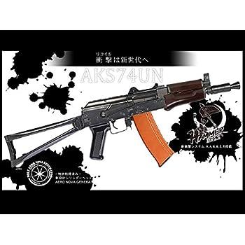 ボルトエアソフト(BOLT Airsoft) 電動ガン本体 AKS74UN Krinkov BRSS(電動リコイルブローバック)
