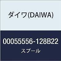 ダイワ(DAIWA) 純正パーツ 17 モアザン 2510PE-LBD スプール 部品番号 1 部品コード 128B22 00055556128B22