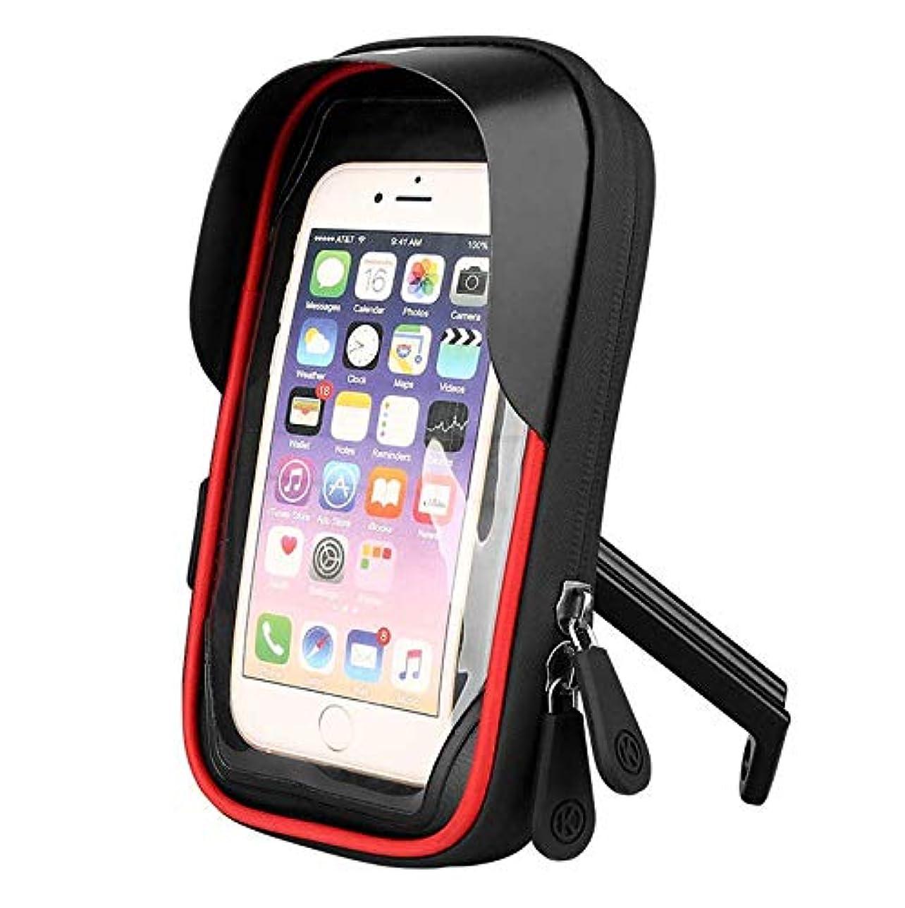 側面彼らのものあいまいオートバイ バイク スマートフォン ホルダー 防水ホルダー6.4インチスマホ対応 振れ止め 脱落防止 GPSナビ 携帯 固定用 マウント スタンド 防水 に適用 iPhone X XS 8 7 6 6S Plus/HUWEI Mate P20 ...