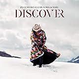 Discover [CD autografato limitato] (esclusiva Amazon)