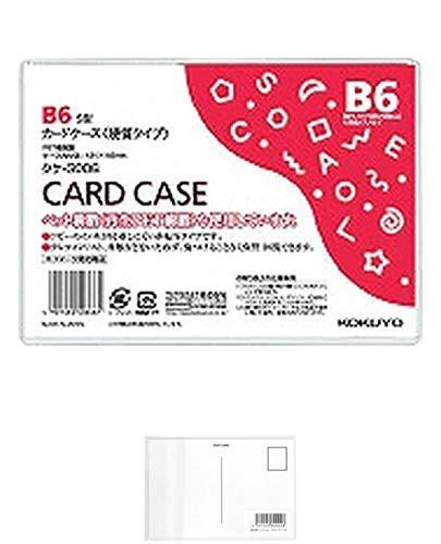 コクヨ カードケース 環境対応 硬質 ハード B6 5個セット + 画材屋ドットコム ポストカードA