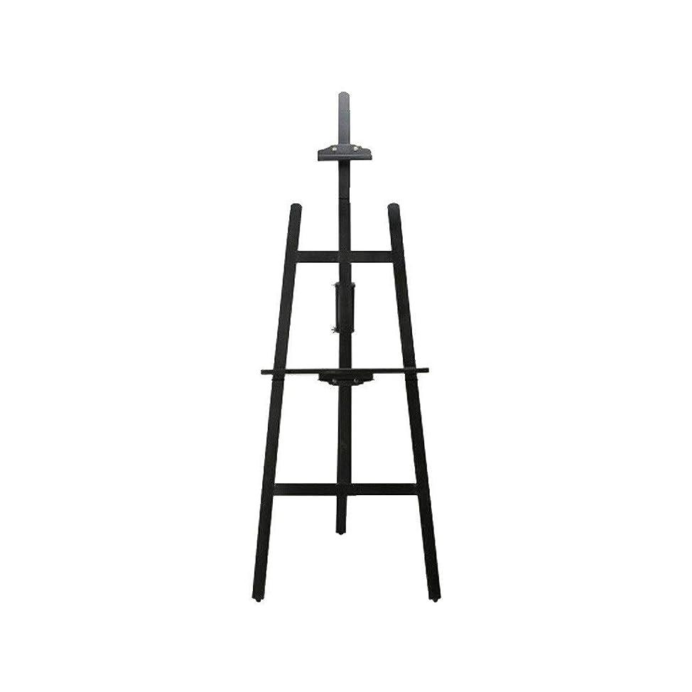 ファーザーファージュマオリむき出し画板 イーゼル油絵スケッチブラケット広告ディスプレイラック1.75メートル黒キャンバス木製 イーゼル 木製