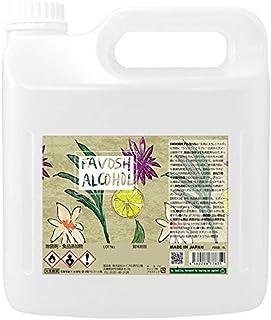 FAVOSH ファボッシュ 詰替え用 4L アルコール除菌 エタノール除菌剤 75% 高濃度エタノール剤 大容量 日本製 メイプル 食品添加物 天然物由来 サトウキビ