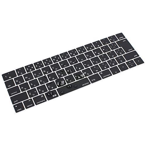 MOSISOキーボードカバー防水防塵カバー保護キースキン清潔易い日本語JIS配列MacBookProTouchBar/TouchID搭載13/15インチ最新2019201820172016(モデル:A2159/A1989/A1990/A1706/A1707)対応(ブラック)