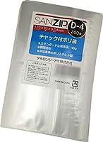 ■(まとめ) 小分け販売 ユニパックD-4相当 チャック付ポリ袋サンジップD-4 幅85mm×チャック下120mm 400枚(200枚×2冊):タキロンシーアイ株式会社