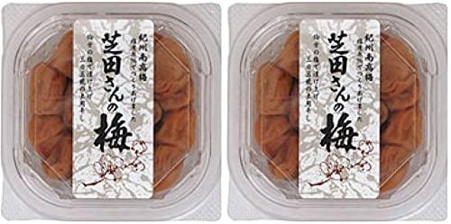 無添加 減塩梅干し 芝田さんの梅( 1パック:130g)×2パック ★コンパクト★紀州南高梅を丹精込めて、塩分約8%のうすじお味で仕上げた梅干しです。