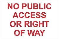 公共のアクセスまたは通行権のないティンサインの装飾ヴィンテージ壁金属プラークカフェバー映画ギフト結婚式の誕生日の警告のためのレトロな鉄の絵画