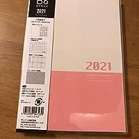 スケジュール帳 2021 バーチカル手帳