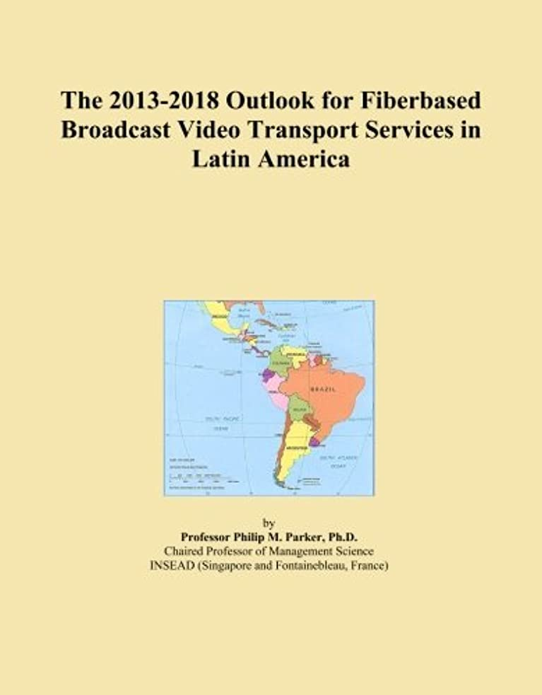 移行する葉っぱ実験をするThe 2013-2018 Outlook for Fiberbased Broadcast Video Transport Services in Latin America