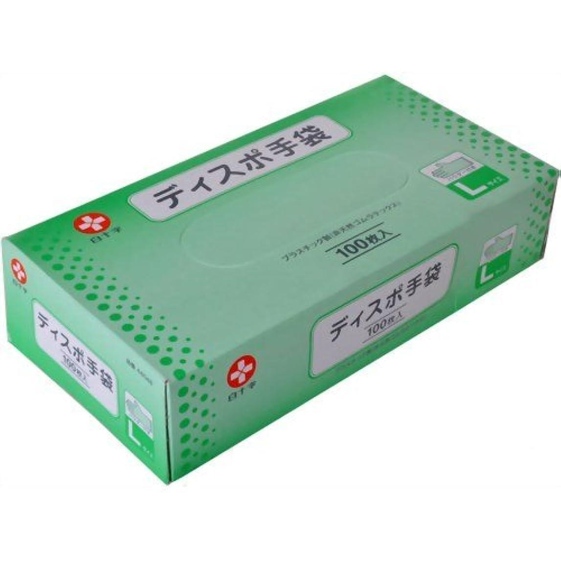 農村ラダスラム白十字 ディスポ手袋 L 100枚入 × 5個セット