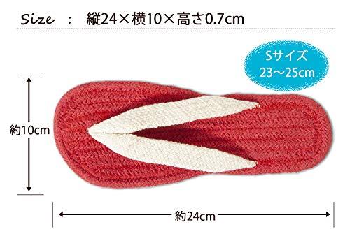 現代百貨(GendaiHyakka)ルームシューズRED23-25cmコットンサンダルCRAYON4929-02