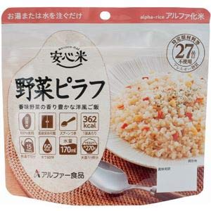 安心米/アルファ米 (野菜ピラフ 15食セット) 保存食 日本災害食学会認証 日本製