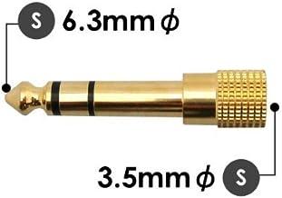 変換アダプタ ステレオミニ(メス)⇒ステレオ標準(オス)変換プラグ φ3.5mm⇒φ6.3mm MAIL-STMSS