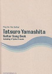 ギター弾き語り 山下達郎 Guitar Song Book