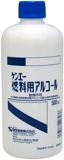 ケンエー燃料用アルコール 500ml