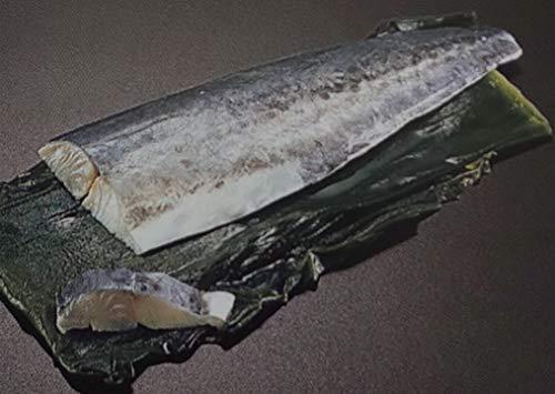 サゴシ昆布〆 約230g×30P 生食用 業務用 冷凍 さわら