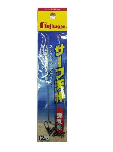 フジワラ(FUJIWARA) サーフ天秤 弾丸用 シルバー