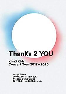 KinKi Kids Concert Tour 2019-2020 ThanKs 2 YOU 通常盤 (特典なし) [DVD]