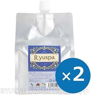 Ryuspa リュウスパ シャンプー 詰め替え用 1000ml×2個