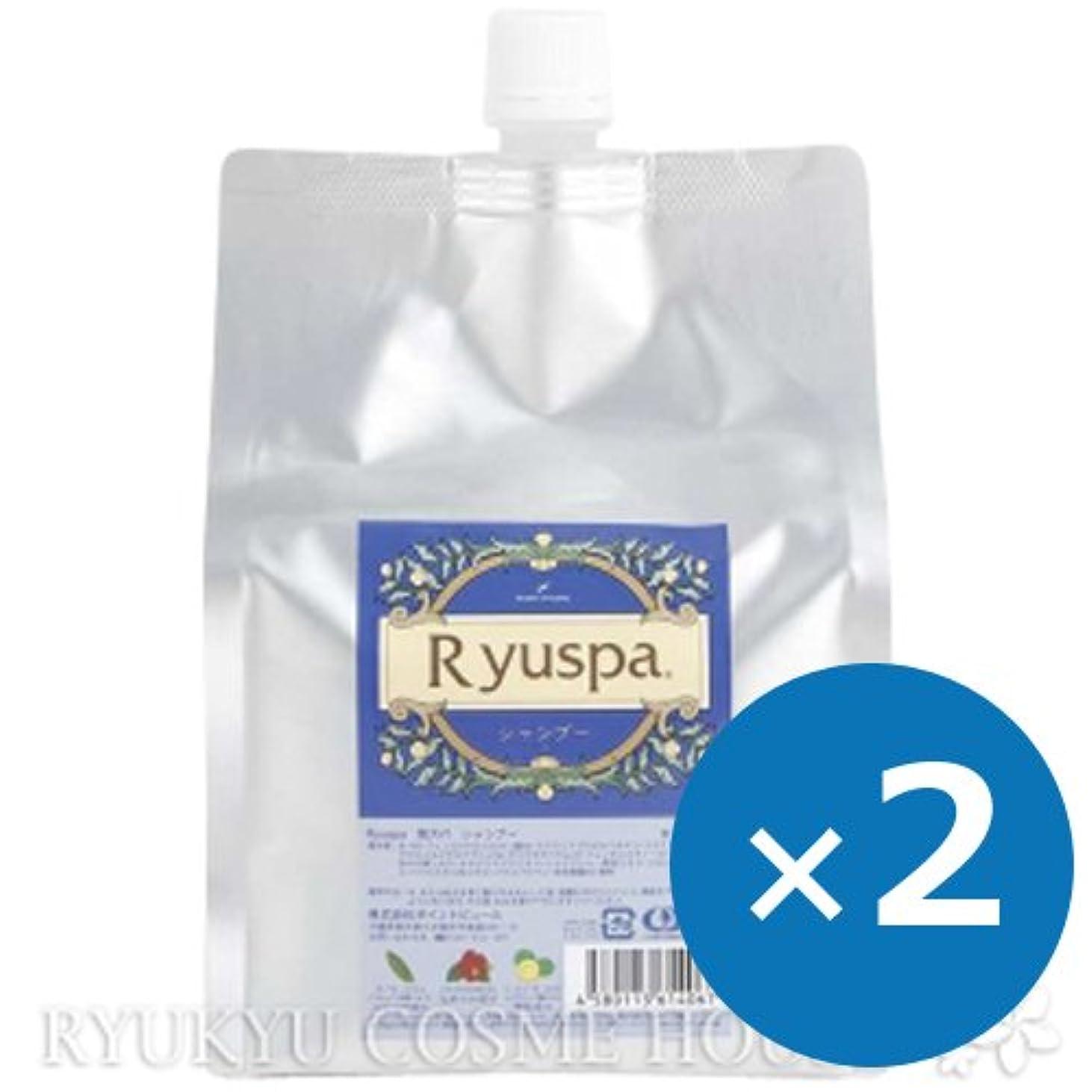 保持する取り扱い混合Ryuspa リュウスパ シャンプー 詰め替え用 1000ml×2個