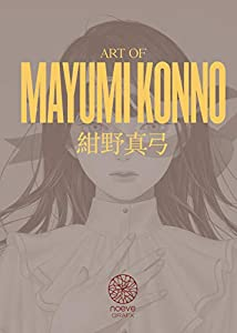 Art of Mayumi Konno Edition simple One-shot