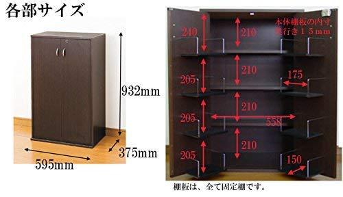 鍵付き収納名人(DVD・ビデオ・コミック本・CDなど)幅59.5cm安心の日本製(ダークブラウン)