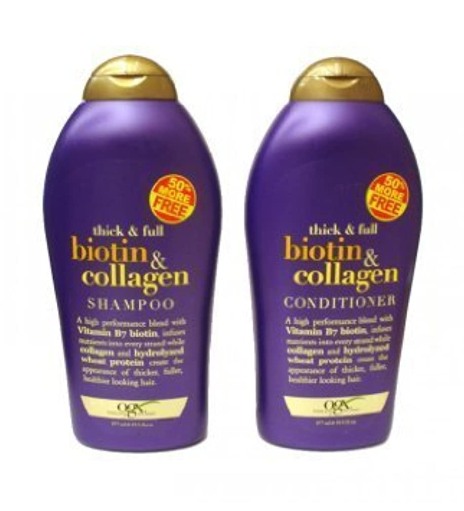 合成子羊愛撫OGX (Thick & Full) Biotin & Collagen Shampoo 19.5oz + Conditioner 19.5oz Duo-Set [並行輸入品]
