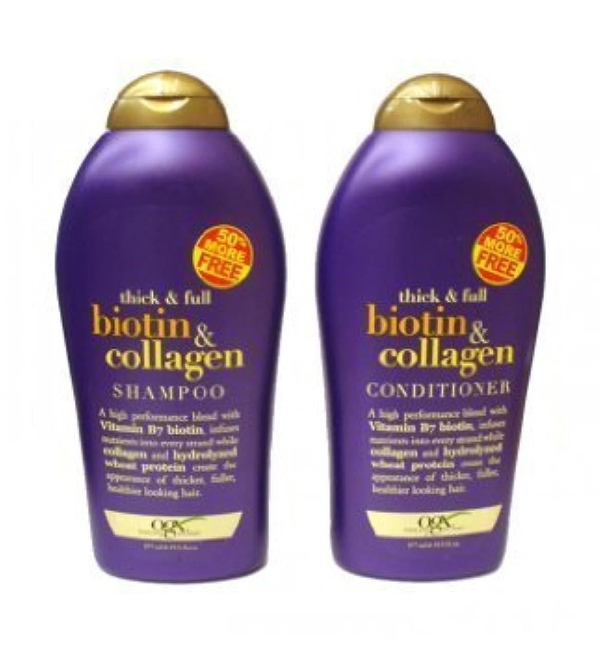上院生まれメロンOGX (Thick & Full) Biotin & Collagen Shampoo 19.5oz + Conditioner 19.5oz Duo-Set [並行輸入品]