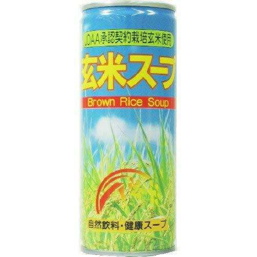 玄米スープ 缶 245g  健康フーズ