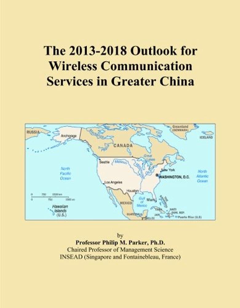 キャラバンジャケット単語The 2013-2018 Outlook for Wireless Communication Services in Greater China